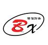 杭州博信财务咨询